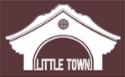 ANCIENT LITTLE TOWN HOTEL - HOI AN